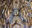 statue-of-avalokitesvara-with-one-thousand-arms-has-1007-arms-at-dazu-BG1C13